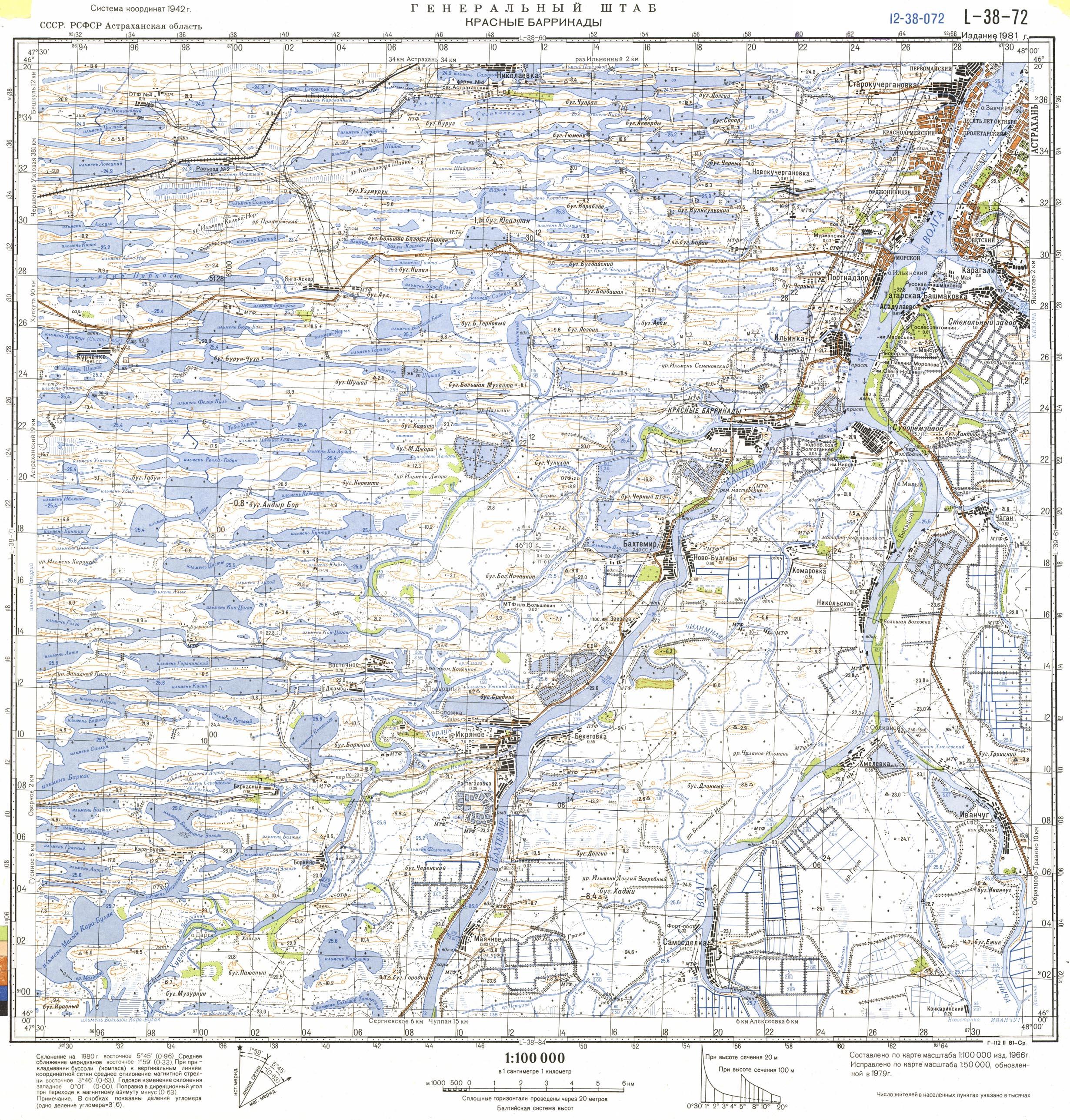 карта рыбака астраханской области подробная